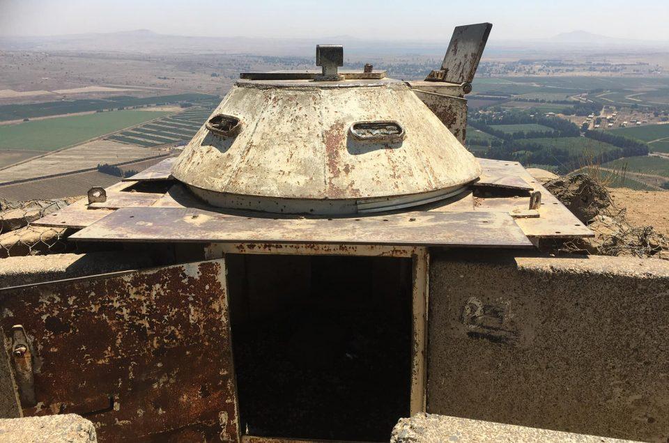 Bezienswaardigheden in Israël: de berg Bental